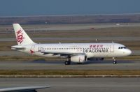 Photo: Dragonair, Airbus A320, B-HSU