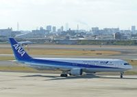 Photo: All Nippon Airways - ANA, Boeing 767-300, JA624A