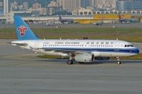 Photo: China Southern Airlines, Airbus A319, B-6158