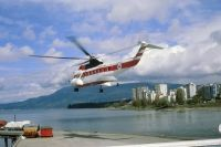 Photo: Canadian Coast Guard, Sikorsky S-61