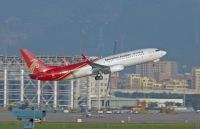Photo: Shenzhen Airlines, Boeing 737-800, B-5317