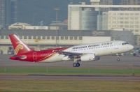 Photo: Shenzhen Airlines, Airbus A320, B-6853
