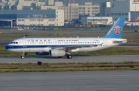 Photo: China Southern Airlines, Airbus A320, B-6583