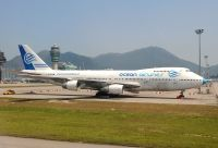 Photo: Ocean Airlines, Boeing 747-200, F-GCBF