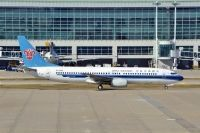 Photo: China Southern Airlines, Boeing 737-800, B-5163