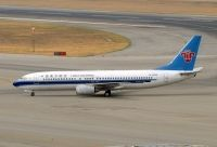 Photo: China Southern Airlines, Boeing 737-800, B-5022