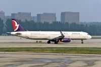 Photo: Air Macau, Airbus A321, B-MCA