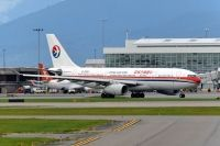 Photo: China Eastern Airlines, Airbus A330-200, B-5952