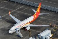 Photo: Hainan Airlines, Boeing 737-800, B-1787