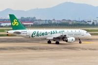 Photo: Spring Airlines, Airbus A320, B-6646
