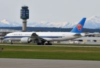 Photo: China Southern Airlines, Boeing 777-300, B-2081