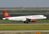 Photo: Juneyao Airlines, Airbus A320, B-6735