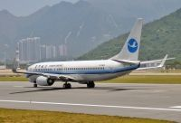 Photo: Xiamen Airlines, Boeing 737-800, B-5160