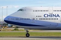 Photo: China Airlines, Boeing 747-400, B-18210