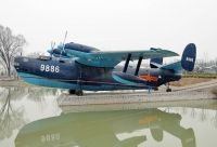 Photo: China - Navy, Beriev Be-6 Flying Boat, 9886