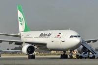 Photo: Mahan Air, Airbus A300, EP-MNJ