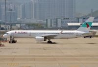 Photo: Air Niugini, Boeing 757-200, P2-ANB