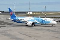 Photo: China Southern Airlines, Boeing 787, B-2737