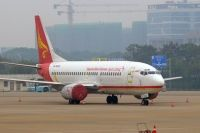 Photo: Yangtze River Express, Boeing 737-300, B-5303
