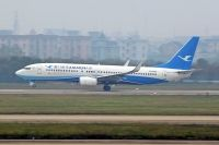Photo: Xiamen Airlines, Boeing 737-800, B-5303