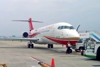 Photo: Chengdu Airlines, COMAC ARJ21, B-3321