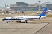 Photo: China Southern Airlines, Boeing 737-800, B-5749