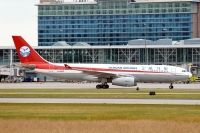 Photo: Sichuan Airlines, Airbus A330-200, B-8332