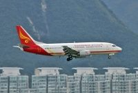 Photo: Yangtze River Express, Boeing 737-300, B-5055