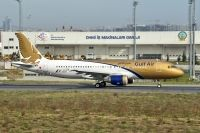 Photo: Gulf Air, Airbus A320, A9C-AO