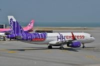 Photo: Hong Kong Express, Airbus A320, B-LCG