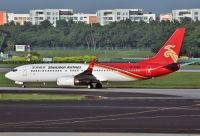 Photo: Shenzhen Airlines, Boeing 737-800, B-5380