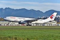 Photo: China Eastern Airlines, Airbus A330-200, B-8231
