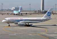 Photo: Vladivostok Air, Tupolev Tu-204, RA-64044