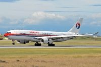 Photo: China Eastern Airlines, Airbus A330-200, B-5943