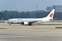 Photo: Air China, Boeing 737-800, B-5176