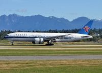 Photo: China Southern Airlines, Boeing 777-200, B-2070