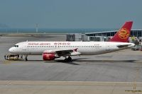 Photo: Juneyao Airlines, Airbus A320, B-9787
