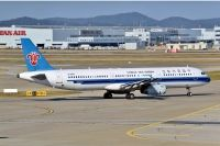 Photo: China Southern Airlines, Airbus A321, B-6307