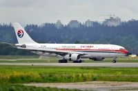 Photo: China Eastern Airlines, Airbus A330-200, B-5941
