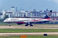 Photo: SF Airlines, Airbus A321, B-2839