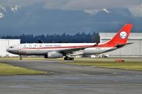 Photo: Sichuan Airlines, Airbus A330-200, B-6535