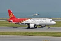 Photo: Shenzhen Airlines, Airbus A320, B-6566