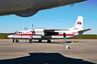Photo: Air Koryo, Antonov An-24, P-537
