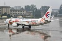 Photo: China Eastern Airlines, Boeing 737-800, B-1792
