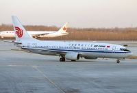 Photo: Air China, Boeing 737-800, B-5171