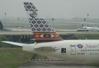 Photo: Pakistan International Airlines - PIA, Boeing 777-200, AP-BHX