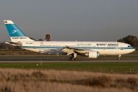 Photo: Kuwait Airways, Airbus A300, 9K-AMC