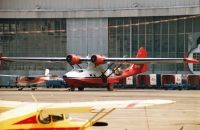 Photo: Air Caledonia, Consolidated Vultee PBY-5 Catalina, C-FJCV