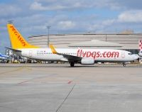 Photo: Pegasus Airlines, Boeing 737-800, TC-AAU