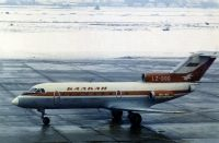 Photo: Balkan Bulgarian Airlines, Yakovlov Yak-40, LZ-DOC
